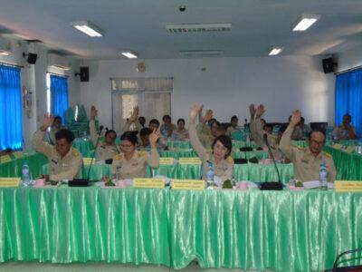ประชุมสภาเทศบาลตำบลปัว สมัยวิสามัญ สมัยที่ 2 ประจำปี 2562