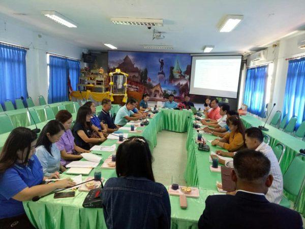 การประชุมคณะกรรมการพัฒนาคุณภาพชีวิตตำบลปัว ครั้งที่ 4/2562