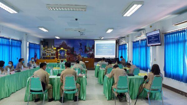 การประชุมสภาเทศบาลตำบลปัว ครั้งแรก วันพฤหัสบดี ที่ 29 เมษายน 2564