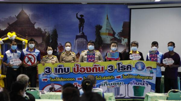 โครงการรณรงค์ควบคุมและป้องกันโรคไข้เลือดออก ประจำปีงบประมาณ พ.ศ.2564 วันที่ 19 กรกฎาคม 2564 ณ ห้องประชุมเทศบาลตำบลปัว
