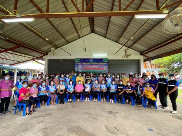 โครงการ การบริหารจัดการขยะในชุมชน หมู่บ้าน เฟสที่ 3 ณ บ้านต้นแหลง หมู่ที่ 2 ตำบลไชยวัฒนา อำเภอปัว จังหวัดน่าน